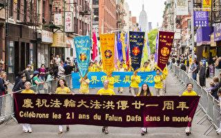 图为2013年5月18日纽约曼哈顿,来自世界各地的法轮功学员举行庆祝法轮大法弘传21周年大游行。(爱德华/大纪元)