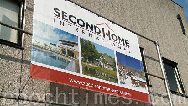 2013年「Second Home國際房產展覽會」在布魯塞爾展出。(方海冬/大紀元)
