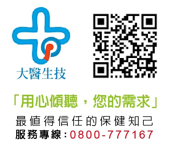 大医生技 D.Y.BIO (图:大医生技 D.Y.BIO 提供)