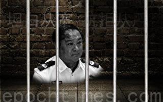 湖南610警察行惡  聽說李東生被抓當場嚇懵