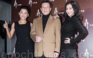 """艺人蓝心湄(左起)、寇世勋和陈美凤1月3日于台湾台北市出席餐厅开幕活动,寇世勋笑说:""""2014年新希望就是想和身边这2位美女合拍一部戏。""""(陈柏州/大纪元)"""