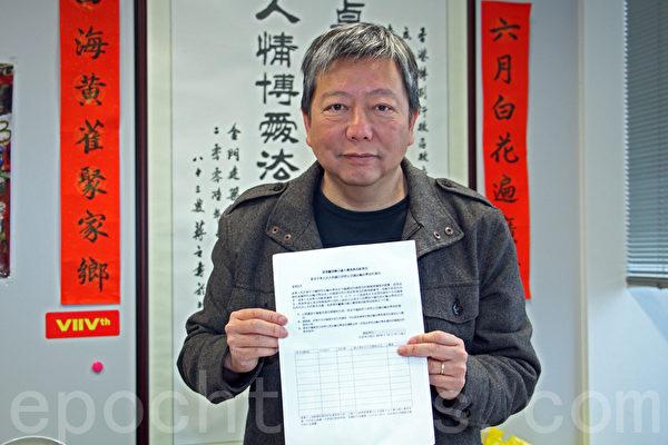 港台二地联手发起新一轮联署活动,促请联署人支持去年欧洲议会通过的有关制止活摘器官决议案,图为香港立法会议员李卓人签名联署。(蔡雯文/大纪元)