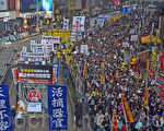 港台二地联手发起新一轮联署活动,促请联署人支持去年欧洲议会通过的有关制止活摘器官决议案,图为法轮功学员参加香港2014年新年大游行,呼吁制止中共活摘暴行。(潘在殊/大纪元)