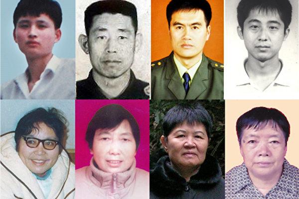 終結勞教未終止迫害 2013年至少76位法輪功學員被迫害死