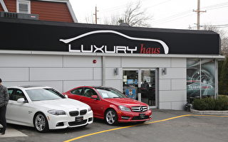 Luxury Haus二手豪華車行 名車全國最低價