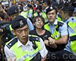 根據新聞媒體顯示的經歷看,招顯聰多次抗議中共暴政、多次被香港警方抓捕、越挫越勇。(潘在殊/大紀元)