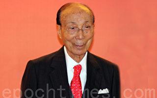 香港影視界泰斗、電視廣播有限公司(香港無線電視TVB)榮譽主席邵逸夫爵士,於2014年1月7日早上清晨在家中去世,享年107歲。邵逸夫養生有道,不僅為人豁達,還勤練氣功。他的長壽祕訣成為當下網絡討論的熱點。(潘在殊/大紀元)