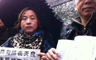 武漢維權訪民第三天冒雨折騰湖北「兩會」