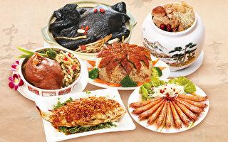 飨城6道年菜组(图:爱买提供)