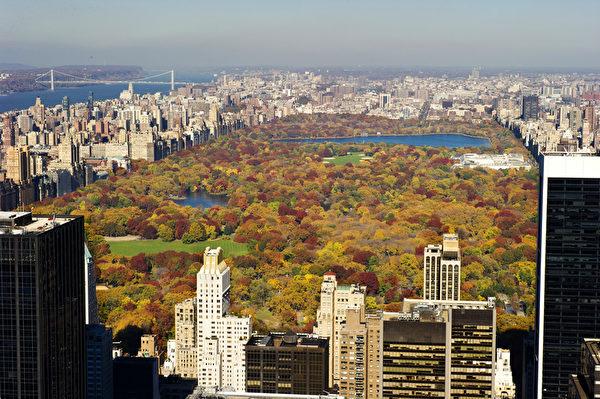 世界之都纽约热盼神韵。纽约中央公园。(戴兵/大纪元)