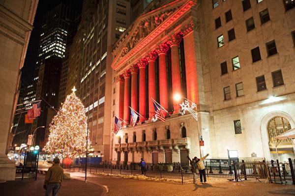 世界之都纽约热盼神韵。纽约华尔街,纽约证券交易所。(戴兵/大纪元)