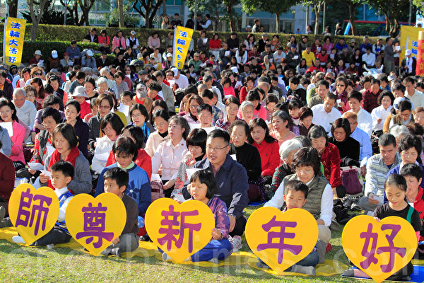 2014年1月11日,台湾台北法轮大法学员,群聚台北101前的信义广场向法轮大法创始人李洪志先生拜年。同时间也进行集体合唱、炼功与洪法活动。图为学员正进行合唱。(罗正恒/大纪元)