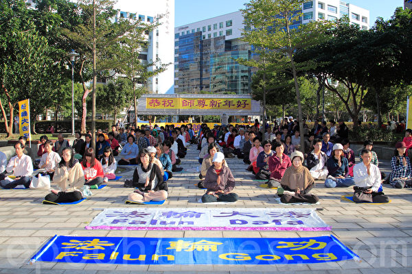 2014年1月11日,台灣台北法輪大法學員,群聚台北101前的信義廣場向法輪大法創始人李洪志先生拜年。同時間也進行集體合唱、煉功與洪法活動。(羅正恆/大紀元)