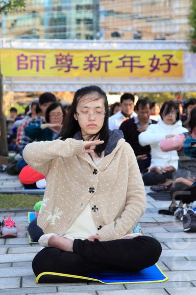 2014年1月11日,台湾台北法轮大法学员,群聚台北101前的信义广场向法轮大法创始人李洪志先生拜年。同时间也进行集体合唱、炼功与洪法活动。(罗正恒/大纪元)