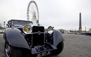 1月12日,600多辆老爷车在法国维森纳(Vincennes)老车俱乐部的组织下,游历了巴士底狱广场、凯旋门和埃菲尔铁塔等巴黎大大小小知名景点,勾起人们对往日情怀的回忆。图为法国的Delage D8。(ALAIN JOCARD/AFP)