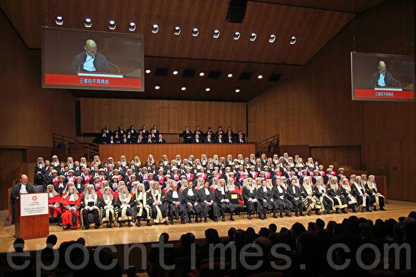 2014年香港法律年度开启典礼。(潘在殊/大纪元)