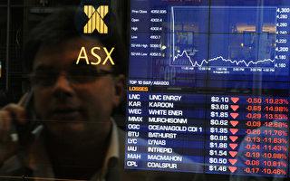 澳洲股市暴跌203亿元后在15日反弹