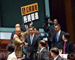 梁振英施政報告迴避關鍵:中共毁香港核心價值