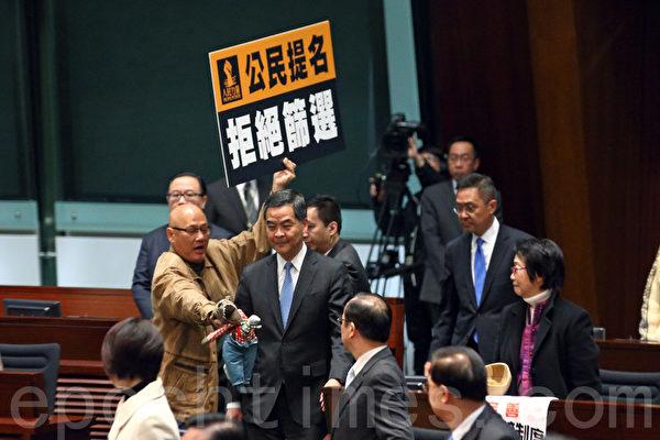 梁振英施政报告回避关键:中共毁香港核心价值