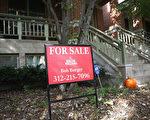 美国房市持续好转,2017年1月的成屋销售量创下2007年1月以来最高水平。图为美国芝加哥市一处待售房产。(Scott Olson/Getty Images)