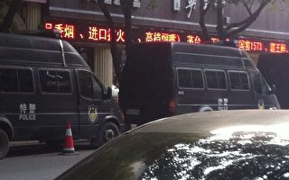 湖北省「兩會」召開 武漢三鎮訪民打先鋒