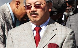 旧金山市长李孟贤。(大纪元)