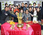 香港电视2014年第一套电视剧昨日开镜。(蔡雯文/大纪元)