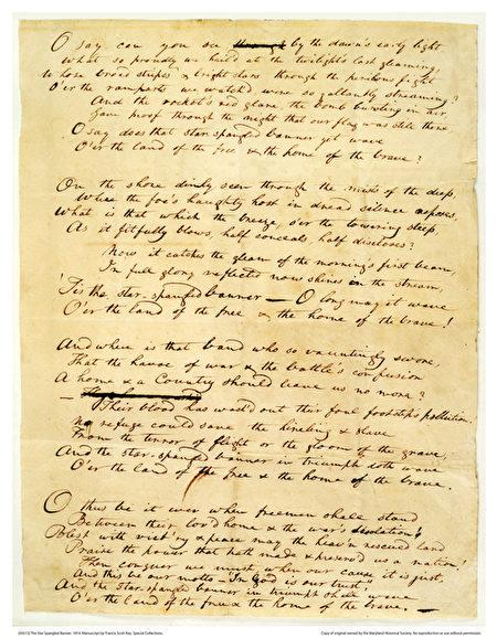 美國國歌「星條旗永不落」的原始手稿和啟發作者寫下這首歌詞的「星條旗」將在華盛頓的史密森尼博物館同時展出。(大紀元資料圖片)