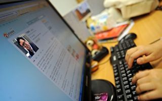 2014年1月21日,中国网络大范围瘫痪,涉数千万用户。(图片来源:GOH CHAI HIN / 2011 AFP)