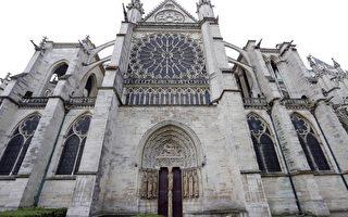 圣丹尼大教堂外观。(FRANCOIS GUILLOT/AFP/Getty Images)