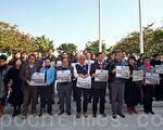 明報換總編風波 香港立法會通過捍新聞自由議案