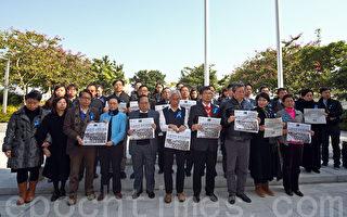明报换总编风波 香港立法会通过捍新闻自由议案