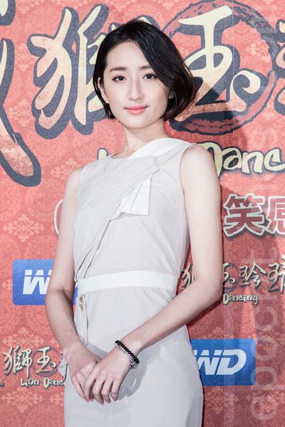 贺岁片《铁狮玉玲珑》1月22日晚间于台北首映,女主角柯佳嬿到场力挺。(陈柏州/大纪元)