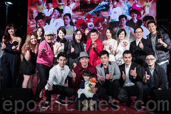 贺岁片《铁狮玉玲珑》1月22日晚间于台北首映。(陈柏州/大纪元)