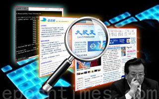 翻墙软件大普及 曾庆红诡计未成反替《大纪元》做广告