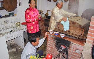 中国新年拉开序幕 华人过小年