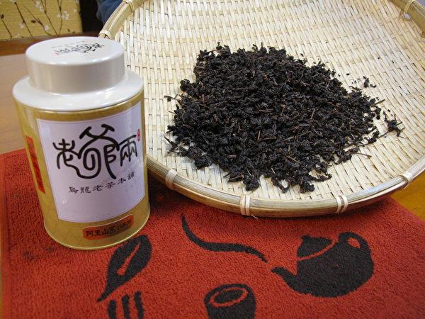 茶叶(老爷两提供)