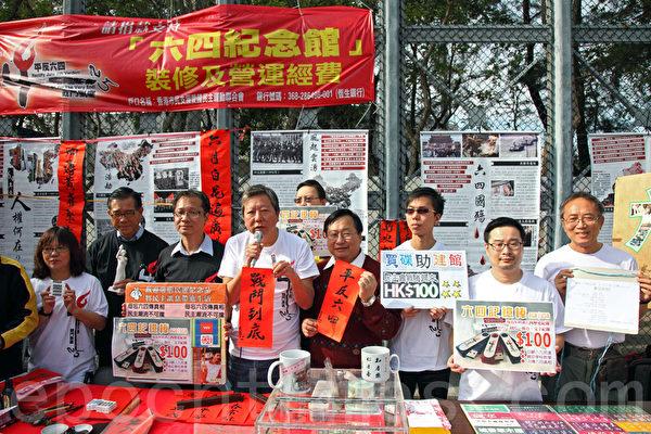 香港支联会年宵摊位推介民运书籍及纪念品,希望将民主讯息带进市民的生活。(潘在殊/大纪元)