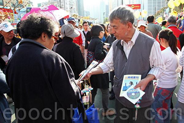 香港法轮功学员向市民派发真相资料和精致的莲花,希望将大法美好带给市民。(潘在殊/大纪元)