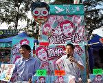 """香港民主黨推出諷剌時弊的""""厠紙一狼"""",標價也很有意思,意指689。(潘在殊/大紀元)"""