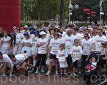 非营利性组织,澳洲多发性硬化症协会(MS Australia )在澳洲国庆日举办的色彩炫跑(MS Color Dash)慈善筹款活动。图为等待跑步的人们(摄影:李睿/大纪元)