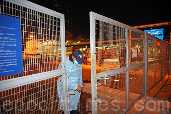被列为疫区的长沙湾家禽市场。(潘在殊/大纪元)