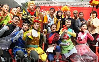 台中传统艺术节除夕登场。(黄玉燕/大纪元)