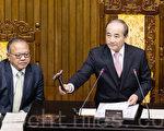 立法院28 日召开临时会进行记名表决, 立法院长王金平(右)公布结果,将回复修法前的状态。(陈柏州 /大纪元)