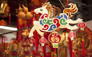 组图:纽约华人欢度中国新年