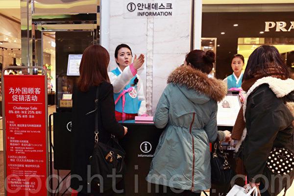 新年促銷 韓國樂天百貨「送貨上門」