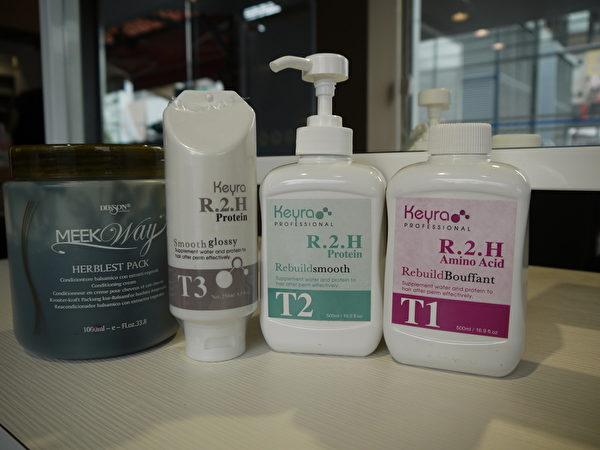 抢救护发商品。(图:米兰时尚发型提供)