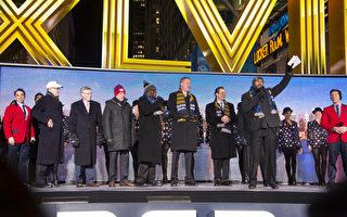 紐約時代廣場「超級杯大道」正式點燈