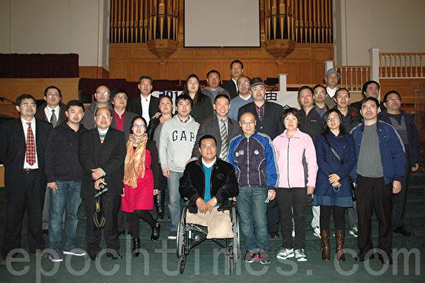 2014年中國宗教自由和法制研討會發言者合影。(藍天/大紀元)