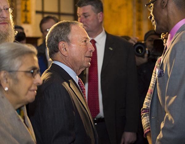 彭博作为纽约市长最后一次公众活动。(戴兵/大纪元)